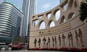 Shanghai-free-trade-zone-010-300x180